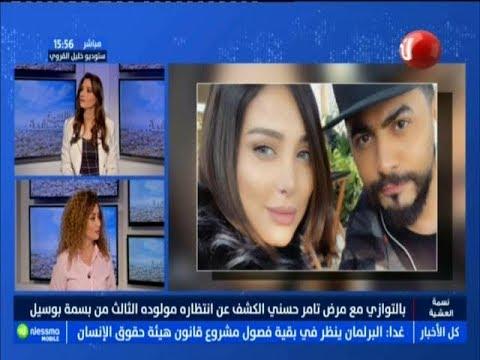 actu people: مرض ثامر حسني يكشف خبرا جديدا على زوجته