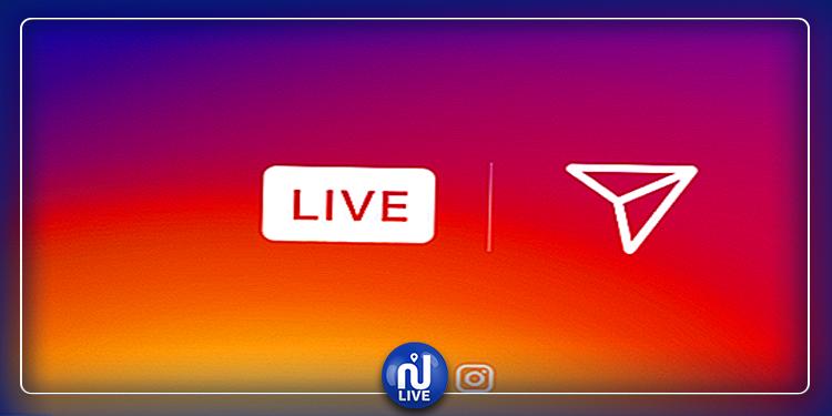 جديد فايسبوك وانستغرام..إلغاء مجانية البث المباشر لـهؤلاء