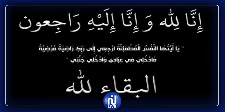 الصحفي لزهر الحشاني في ذمة الله