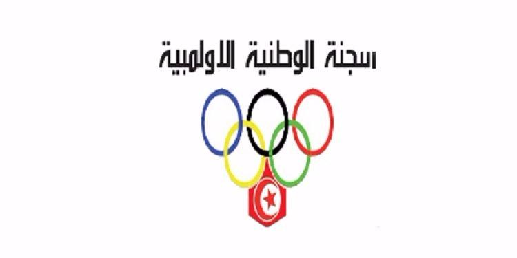 انتخاب ممثلي المكتب التنفيذي للجنة الاولمبية التونسية